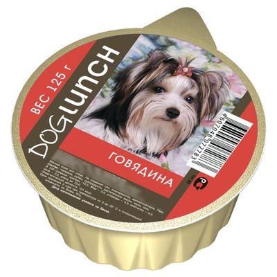 """Консервы """"Дог ланч"""" для собак, крем-суфле с говядиной, ламист., 125 г. - Фото 1"""