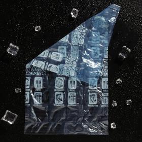 Пакеты для льда Grifon самозакрывающиеся 240 кубиков