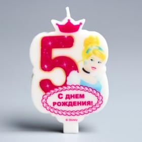 Свеча в торт Дисней 5 'С Днем Рождения', Принцессы : Золушка Ош