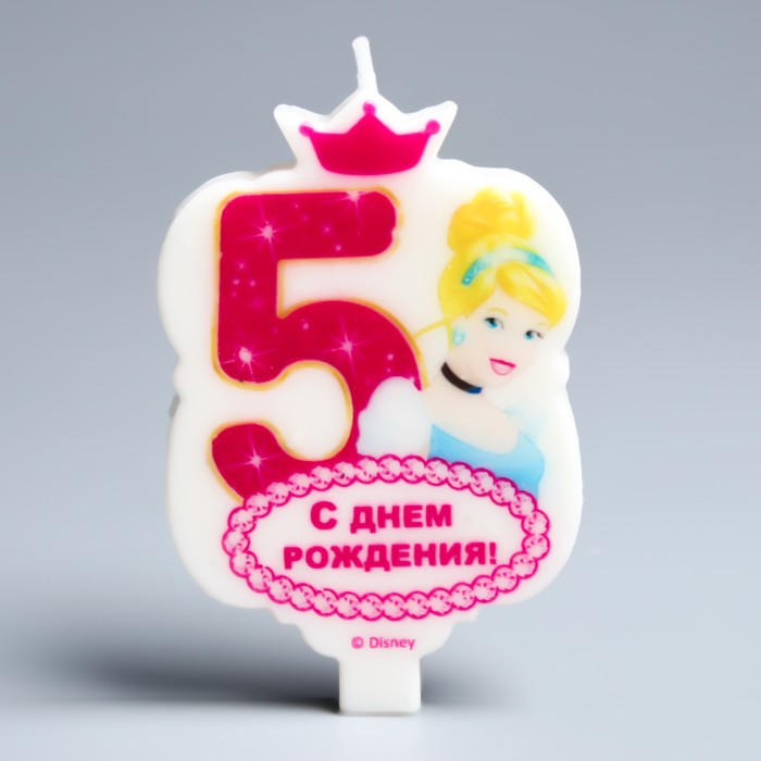 Свеча в торт Дисней 5 С Днем Рождения, Принцессы  Золушка