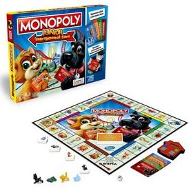 Настольная игра «Монополия. Джуниор»
