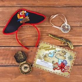 Карнавальный костюм детский «Меткий кулак», ободок, медальон, карта, пистолет, компас Ош