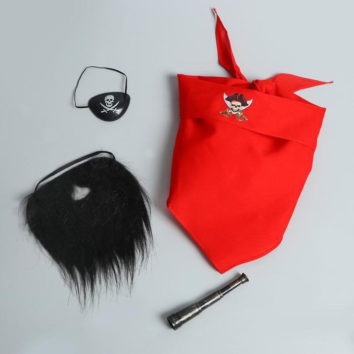 Карнавальный костюм Чёрная борода, бандана, подзорная труба, наглазник, борода
