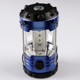 Фонарь кемпинговый 'Зодиак' с компасом, 2 типа освещения, 3 АА, 4.5х10 см Ош