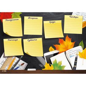 Расписание уроков 'Уроки' А4 Ош