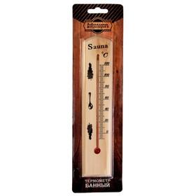 Термометр спиртовой, деревянный, 120 С