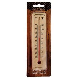 Термометр спиртовой, деревянный, 50 С