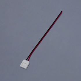 Кабель соединительный Ecola LED strip, 2-х конт. зажимный разъем 10 мм, 15 см, 1 шт.