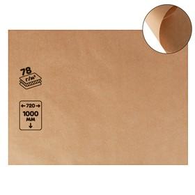 Крафт-бумага, 720 х 1000 мм, 78 г/м2, котлас лощённая, коричневый Ош