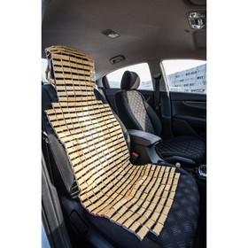 Накидка-массажер на сиденье из бамбука с капюшоном, 43х109 см, бежевый Ош