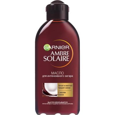 Масло Garnier Ambre Solaire для интенсивного загара с маслом кокоса, питающее, 200мл