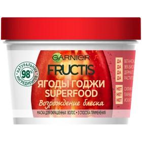 Маска для волос 3 в 1 Fructis Superfood «Ягоды Годжи», возрождающая блеск, для окрашенных волос, 390 мл