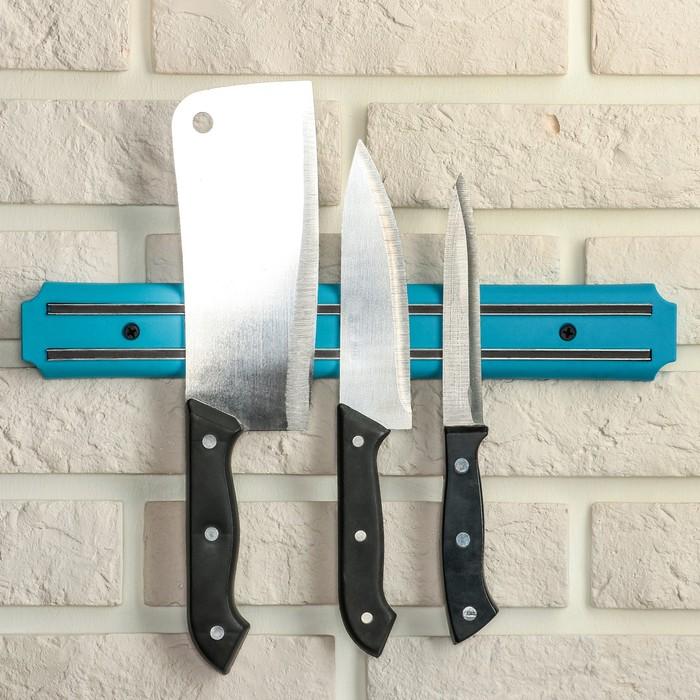 Держатель для ножей магнитный, 33 см, цвет голубой