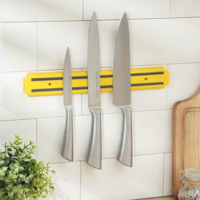 Держатель для ножей магнитный, 33 см, цвет жёлтый
