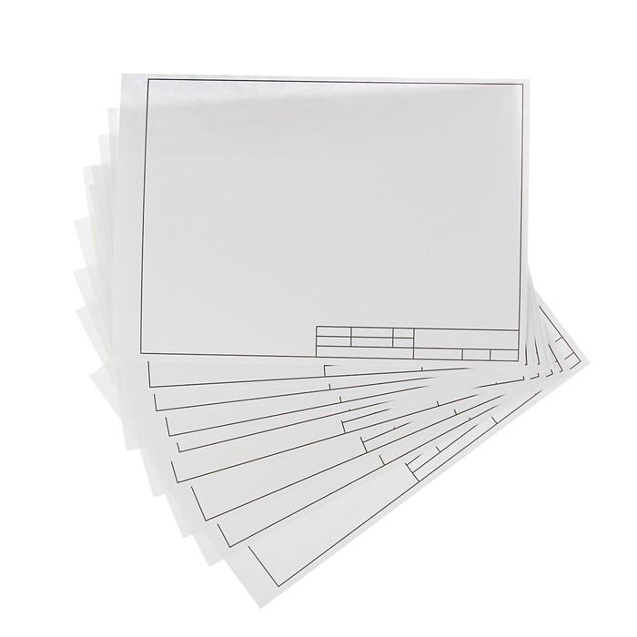 Листы с рамкой для черчения а4