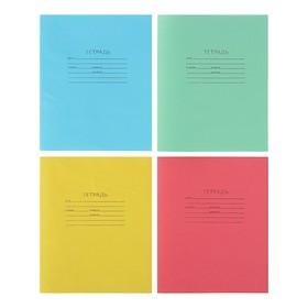 """Тетрадь 12 листов, в клетку """"Зелёная обложка"""", блок №2, бел 75%, цветная МИКС"""