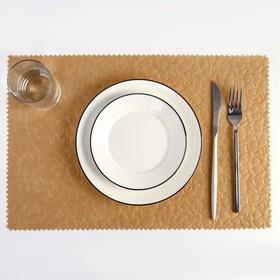 Салфетка кухонная 42х28 см 'Разлом', цвет бежевый Ош