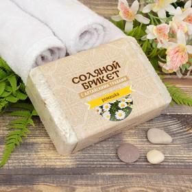 Соляной брикет с алтайскими травами 'Ромашка' 1,35 кг Ош