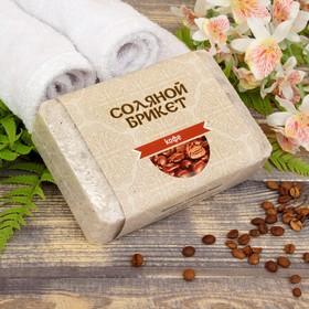 Соляной брикет с кофе 1,35 кг Ош