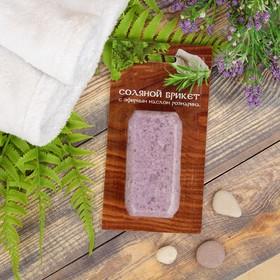 Соляной брикет мини с эфирным маслом розмарина, 10х4,5х2,5см, 0,2 кг Ош