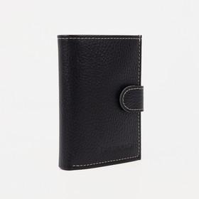 Портмоне мужское 2 в 1, для автодокументов, отдел для купюр, для кредиток, для монет, флотер, цвет чёрный