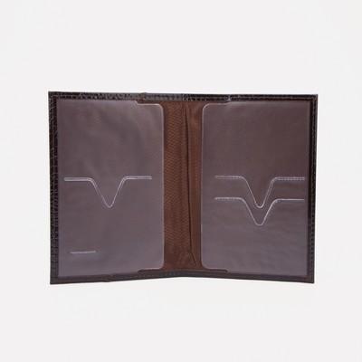 Обложка для паспорта, цвет коричневый