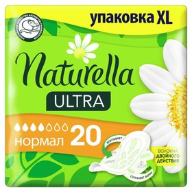 Прокладки Naturella Camomile Ultra Normal, 20 шт
