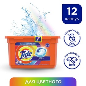 Капсулы для стирки Tide Color, 12 шт. х 24,8 г Ош