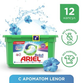 Гель для стирки в капсулах Ariel touch of Lenor fresh, 12х23,8г Ош