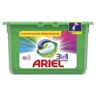 Капсулы для стирки 3 в 1 Ariel Color, 13 шт. x 27 г
