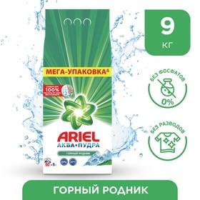 """Стиральный порошок Ariel автомат """"Горный родник"""", 9 кг"""