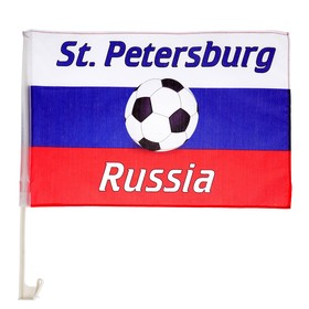 Флаг России с футбольным мячом, 30х45 см, Санкт-Петербург, шток для машины 45 см, полиэстер 287471 Ош