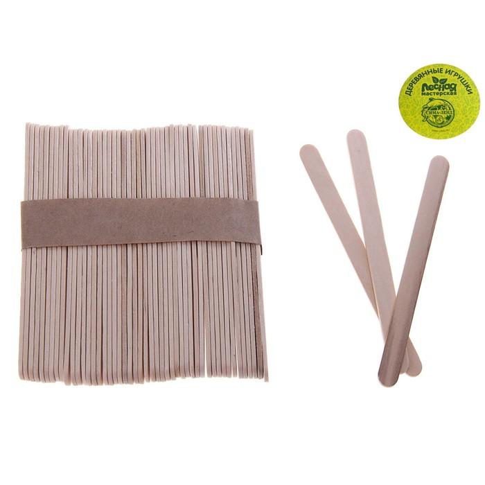 Счётные палочки простые, набор 50 шт., размер палочки: 11,2 × 1 × 0,2 см