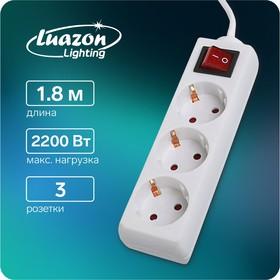 Удлинитель Luazon Lighting, 3 розетки, 1,8 м, 10 А, 2200 Вт, 3х1.5 мм2, с з/к, с выкл. Ош