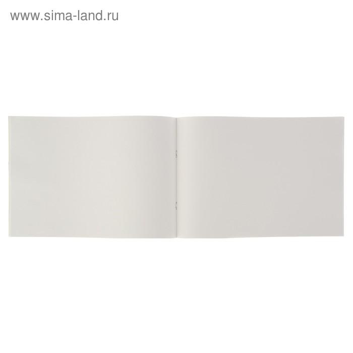 Эскизник А4, 40 листов на скрепке «Жёлтый автомобиль», бумажная обложка, блок 80 г/м²