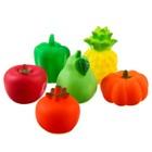 Набор резиновых игрушек для игры в ванной «Овощи», 6 шт, МИКС