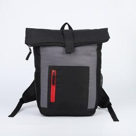 Рюкзак молодёжный, отдел на молнии, наружный карман, 2 боковые сетки, цвет чёрный/серый