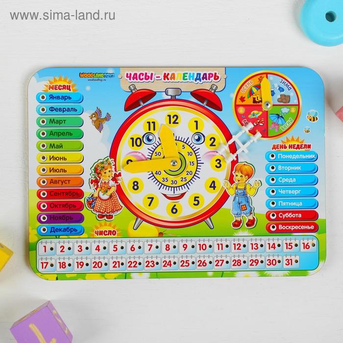 """Календарь обучающий """"Часы"""", из дерева"""