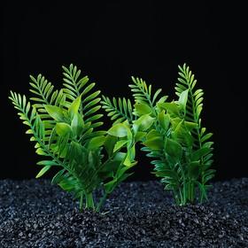 Набор растений искусственных для аквариума (2 шт), 15,5 см