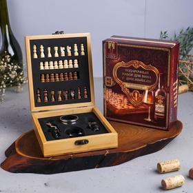 Набор для вина с шахматами 'Жизнь как вино' Ош