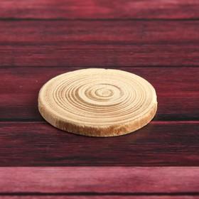 Спил 'Еловый', круглый, d=3-4 см, h=3,5 мм Ош