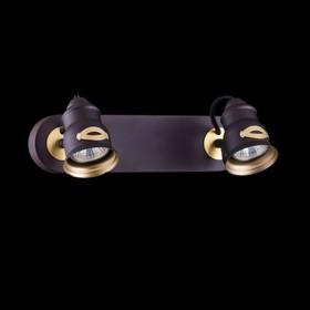 Светильник Borgo 2x50Вт GU10 коричневый 14,8x29x11,4см