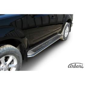 Защита штатного порога Arbori d42 Nissan PATHFINDER 2011-2014 Ош