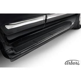 Защита штатного порога Arbori d42 черная Lexus LX-570 2012- Ош
