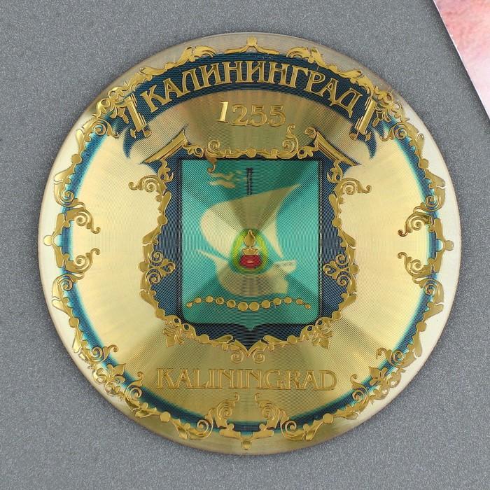 Магнит Калининград. Герб