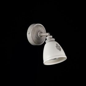 Светильник Agnes 1x35Вт GU10 серый 9x9x18см