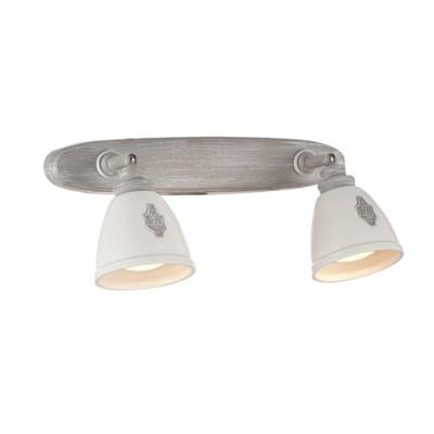 Светильник Agnes 2x35Вт GU10 серый 9x21x17,5см