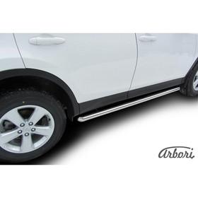 Защита штатных порогов Arbori d57 труба Toyota RAV-4 2013- Ош