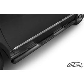 Защита штатных порогов Arbori d76 с проступью со скосами 45 градусов завальцованные черная Haval H6 2014- Ош