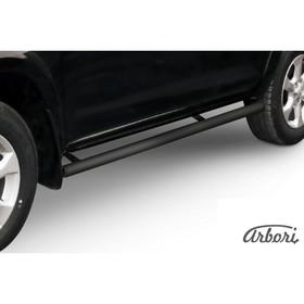 Защита штатных порогов Arbori d76 труба черная Toyota RAV-4 L 2009-2010 Ош